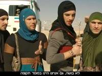 פרסומת הוט עם כוכבי עספור / מתוך: youtube